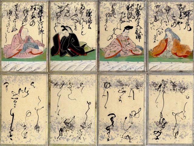 Jogo de cartas inspirado no Hyakunin-Isshu