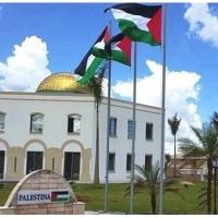 A Palestina ergueu uma embaixada em Brasília. O que isso significa - Nexo Jornal