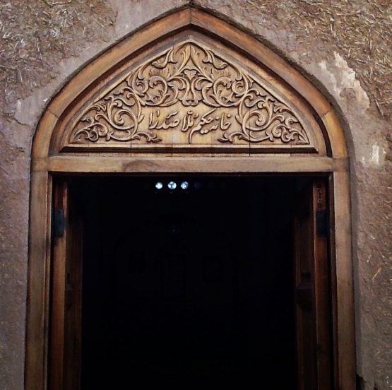 Entrance_of_Mulla_Sadra's_House_in_Kahak_Qom